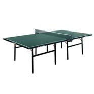 双鱼501乒乓球台