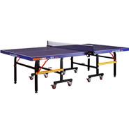 双鱼208乒乓球台