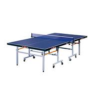 红双喜T2023乒乓球台