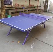 丰源SMC户外乒乓球台